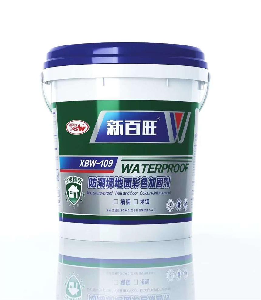 海口环氧树脂注浆液保质保量