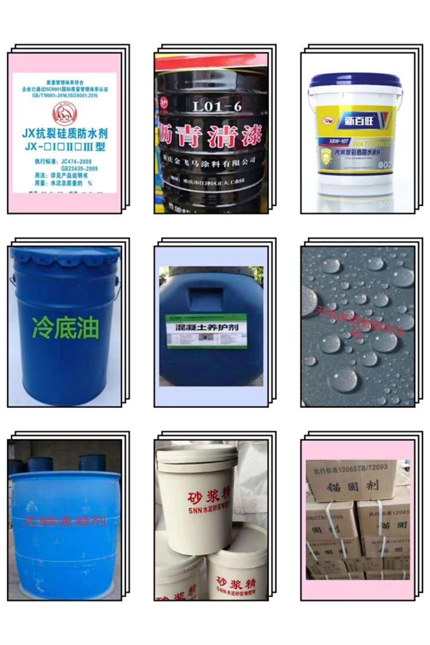 天津HY-JQK加氣塊砌筑砂漿優質產品