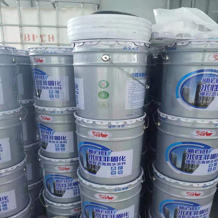 河南新鄉911聚氨酯防水漿料銷售廠家