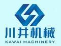 東莞市川井機械設備有限公司