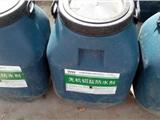 新闻:广西梧州无机铝盐防水剂配比