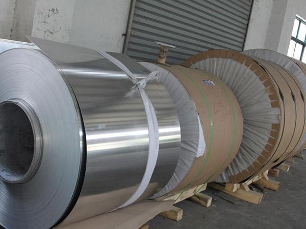 0.8毫米保溫鋁皮廠家