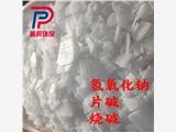 青州脱硫片碱采购指南