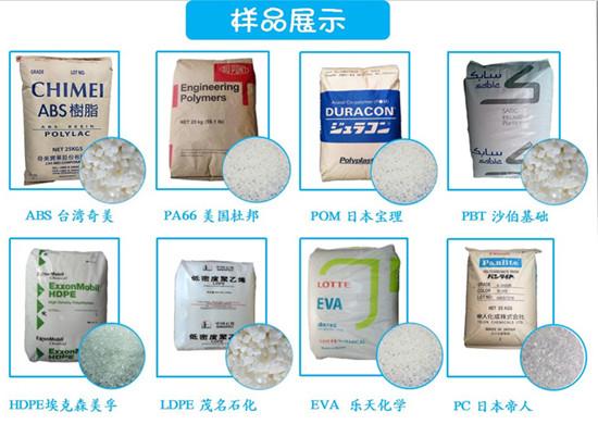 美国 HiFill FR PA6/6 IM HS L BK PA66 塑胶原料