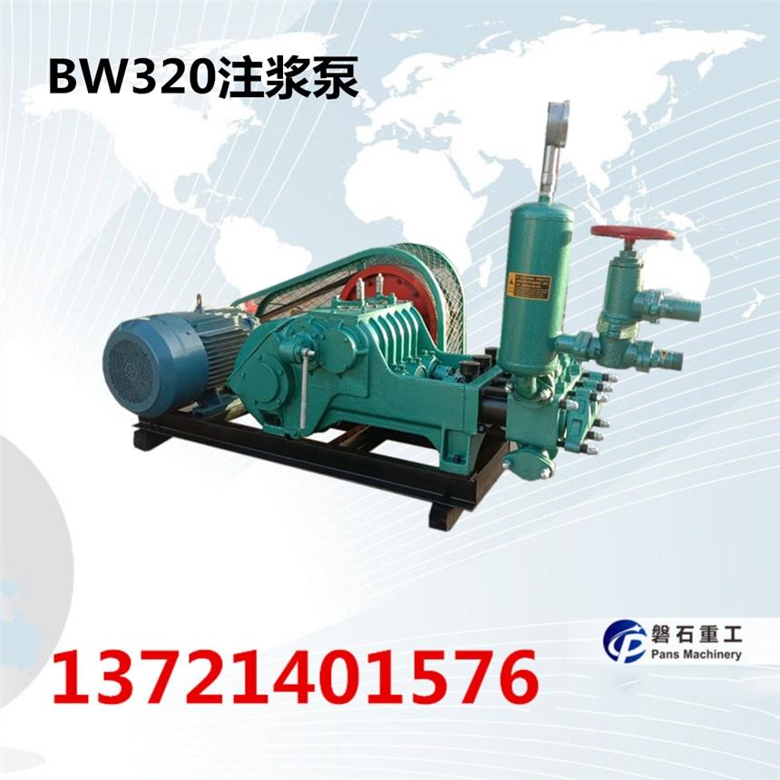 天津東麗區調速注漿機雙液質量高