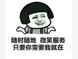 徐州市铜山县工地试验室仪器标定值得信赖