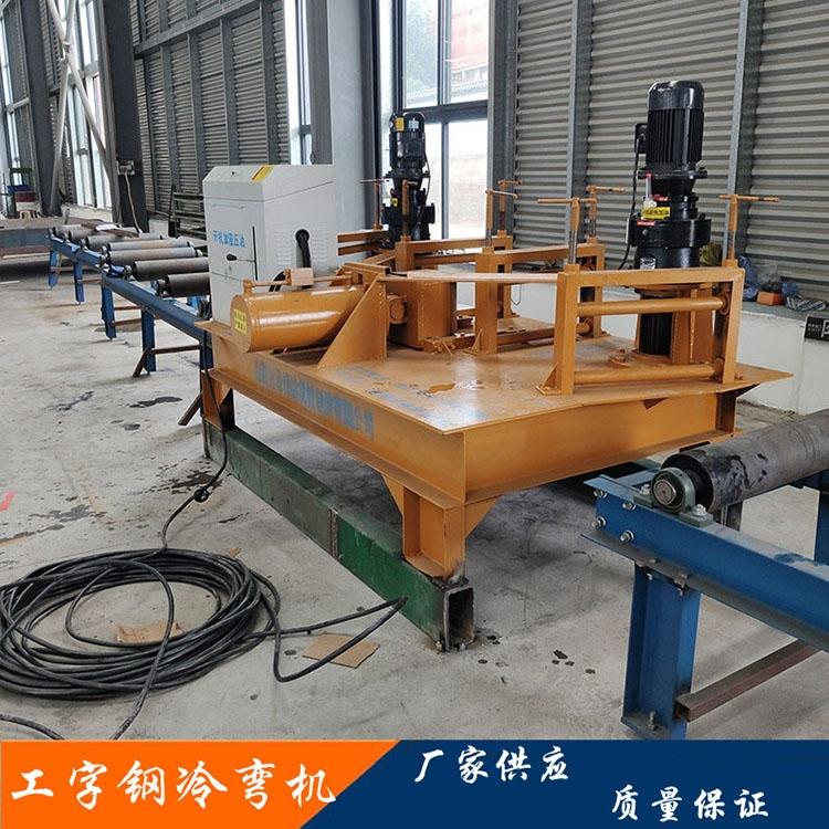 廣東云浮U型鋼彎曲機型鋼彎曲機