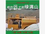 安陽鶴壁水泥漿噴灑機技術