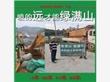 浙江舟山喷播覆土绿化种草机喷播机规格
