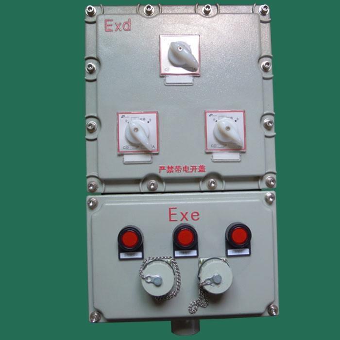 BAX51-6/32铸铝防爆检修电源插座箱