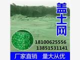 環保綠色防塵網工地防塵網南京廠家批發