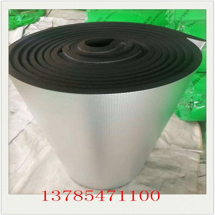 海南省三亞市橡塑保溫棉公司