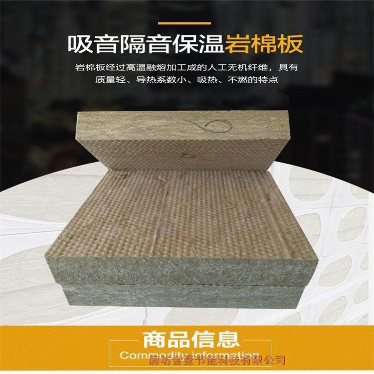 邢臺市橡塑海綿板銷售