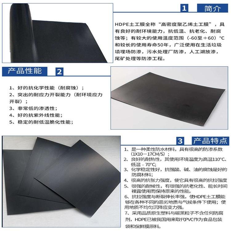 陽江0.4厚聚乙烯薄膜廠家 PE膜規格 0.4厚PE防潮隔汽層樣品免費