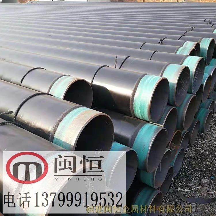 南平自來水鋼管多少錢一根閩恒螺旋管廠家