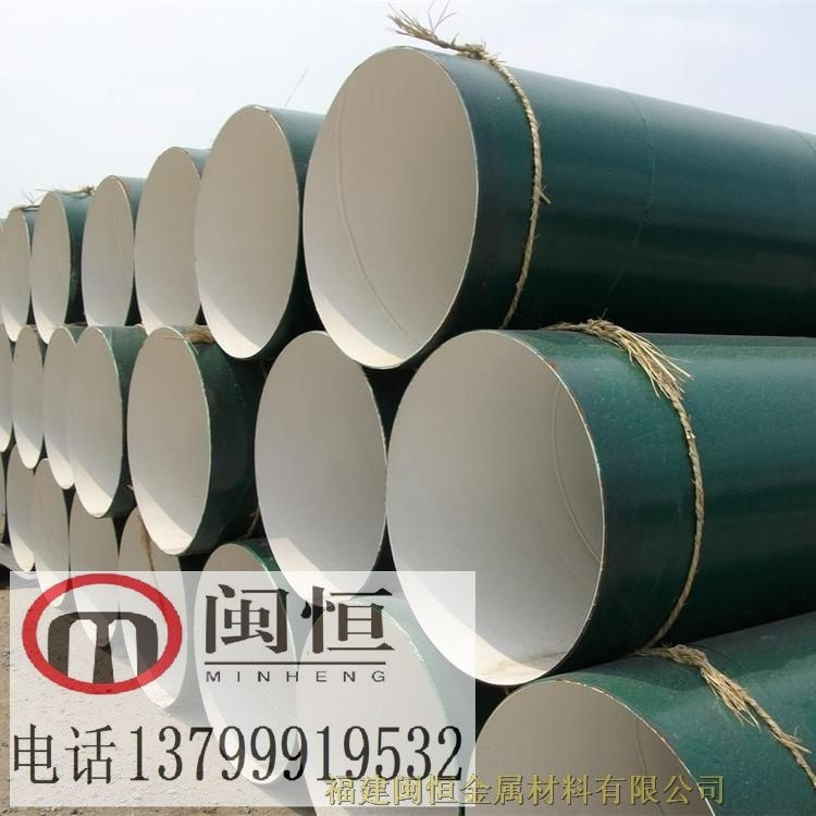 福州工字鋼一米多少公斤14閩恒福建工字鋼