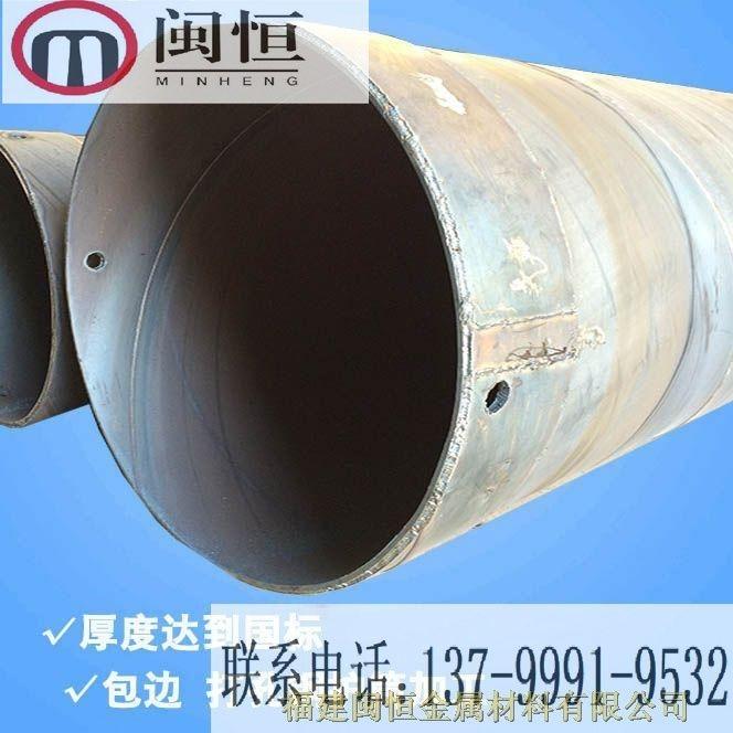 江西宜春钢板卷管理论重量螺旋钢管交货期快