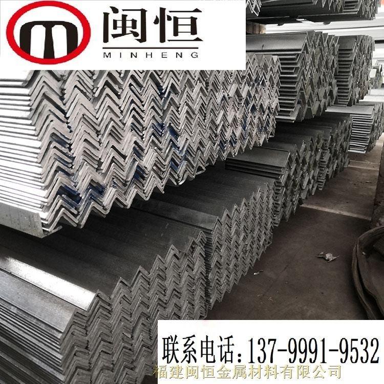 福州角鋼圖片及表示方法閩恒扁鋼批發