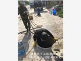 松原(水下堵漏)提供潜水员服务