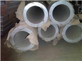 供应厚壁6061铝管(6061铝管;6061铝管)