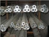 (大口径铝管) 6061厚壁铝管@6063铝管