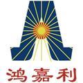 深圳市鸿嘉利新能源万博matext手机