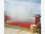 陕西铜川工程洗车平台洗车台