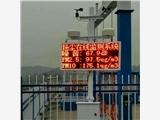 亳州環保用工地噪聲揚塵監測儀揚塵監測儀揚塵檢測系統廠家
