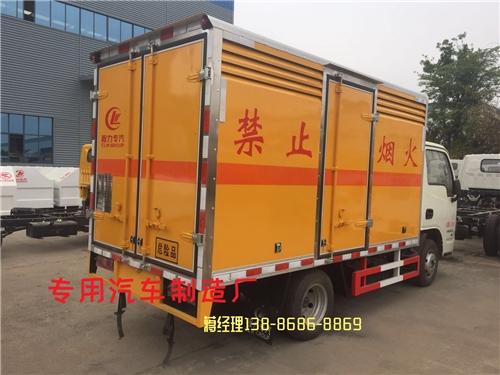 桂林市临桂县6吨钢瓶运输车官方报价
