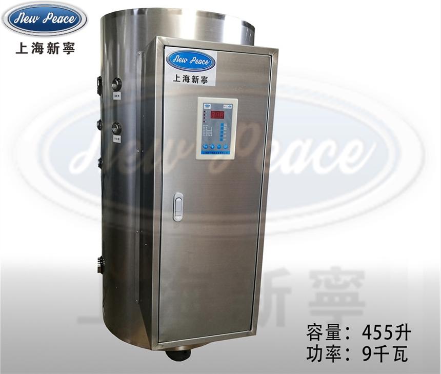 厂家供应食品行业配套全自动立式9千瓦电热水炉