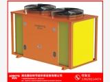 供應節能環保煙葉烘干機