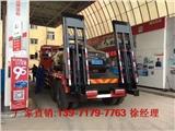 黔東南蕞新報價前四后八拉挖機拖車