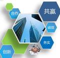 寧波中志電器科技有限公司