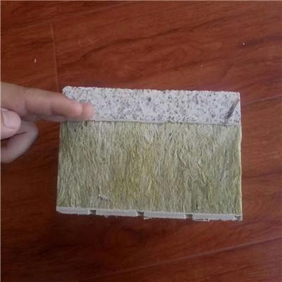 阿拉善盟真石漆保溫裝飾一體板供應