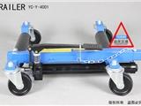 手动电动挪车器便携式挪车工具
