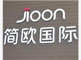 特供长治广告行业全系列雕刻机郑州厂家直销JWB数控