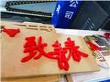 信陽廠家直銷1325雕刻機迷你字廣告雕刻機