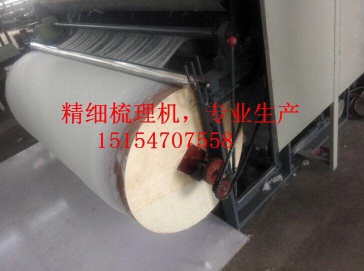 做被子加工精细梳理机哪里找 生产厂家曲阜制造棉花梳理机价格