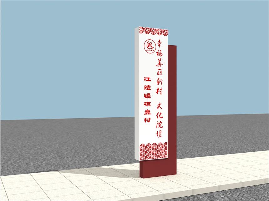 内蒙古自治售楼部商业标识牌在哪里