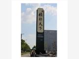 济南公司商业标识牌加工厂