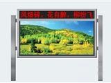 扬州售楼部商业标识牌公司