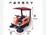 驾驶式电动扫地机物业小区清扫车大型驾驶式全自动扫地车