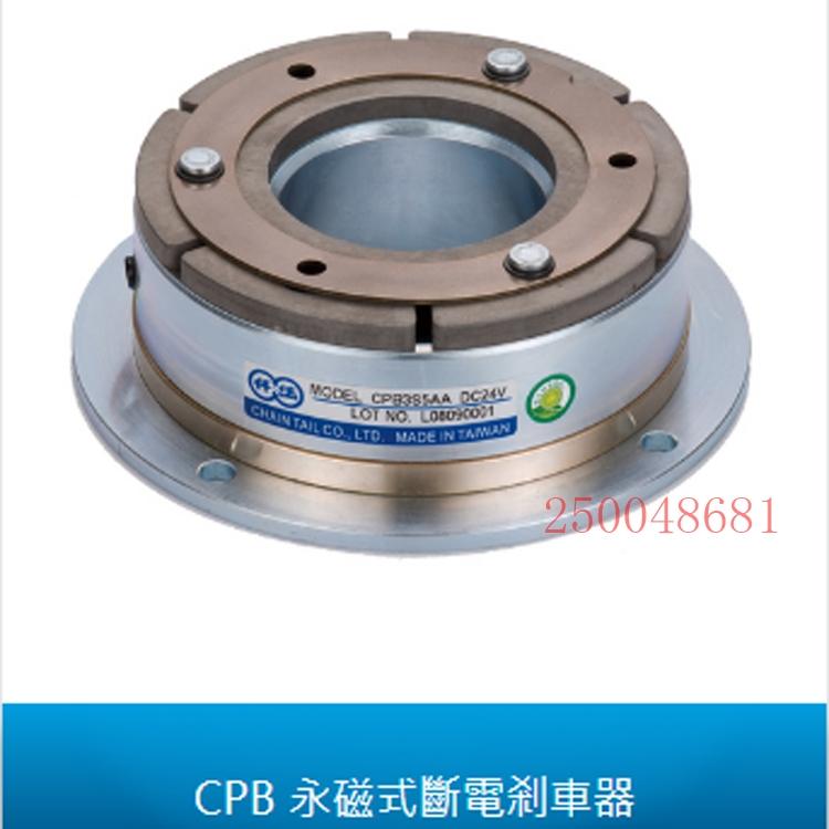 仟岱永磁制动器CPB0S4AA,CPB0S9AA医疗设备制动器