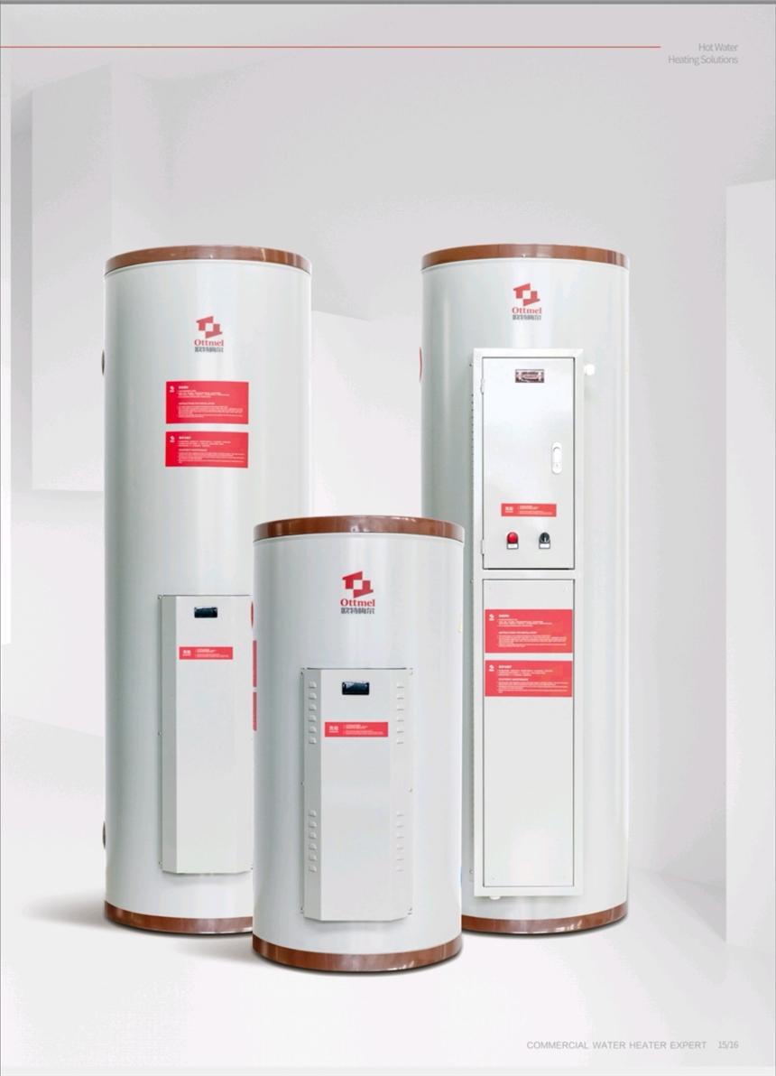 紹興45KW商用電熱水器哪里賣