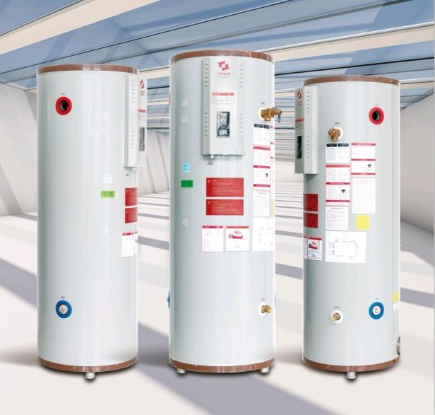 RSTDQ379-358 歐特梅爾 冷凝低氮容積式燃氣熱水器 容積 379L 功率 99KW