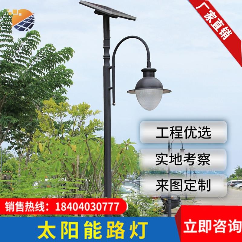黑龍江路燈廠家哈爾濱宏鉅路燈