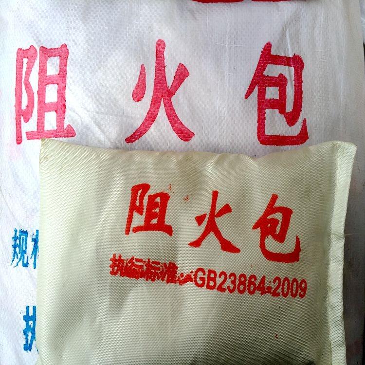 江西萍鄉720型防火枕報價