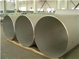欢迎咨询:杭州DN50焊管厂电话