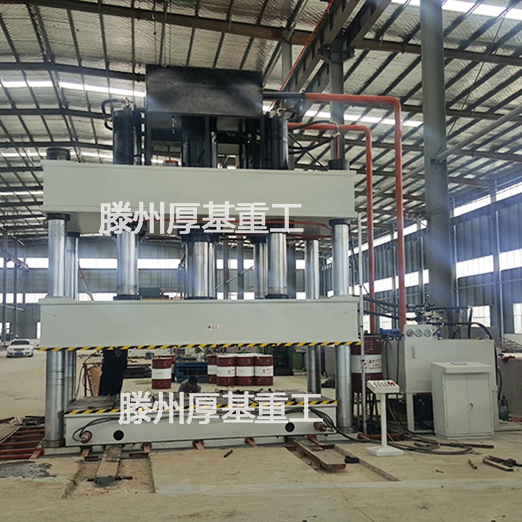 山东液压机厂家 1500吨玻璃钢化粪池成型液压机
