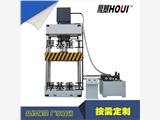 上海315吨四柱粉末成型液压机 自动上料 厂家直销